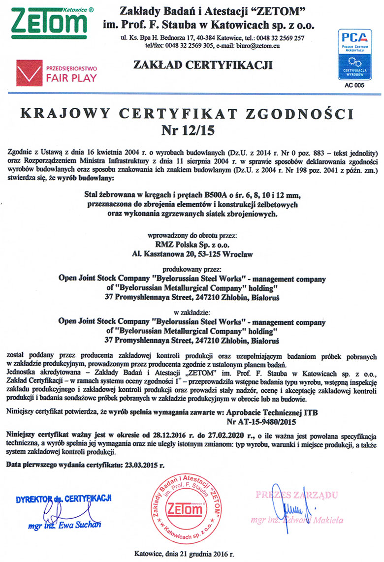 Conformity certificate № 12/15 (ZETOM, Poland) for the production of ribbed steel in coils and bars В500A Ø 6, 8, 10 and 12 mm, intended for concrete reinforcement, as well as for the production of welded reinforcement mesh in accordance with the requirements of technical approval ITB № AT-15-9480/2015.