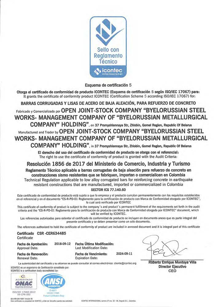 Certificate no. CSC-CER 634485 (ICONTEC, Colombia) for the production of profile and smooth low-alloyed reinforcing steel for reinforced concrete structures in accordance with the requirements of the Resolution of the Ministry of trade, industry and tourism no. 1856 (2017)