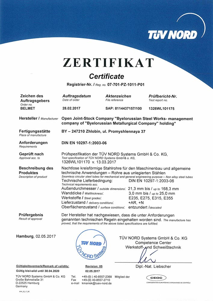 Certificate of compliance TUV-NORD No.07-701-PZ-1011-P01 for production of pipes from steel grades E235, E275, E315, E355 ø 21,3-168,3mm with wall thickness range   3,0-25mm to the requirements of DIN EN 10297-1:2003-06.