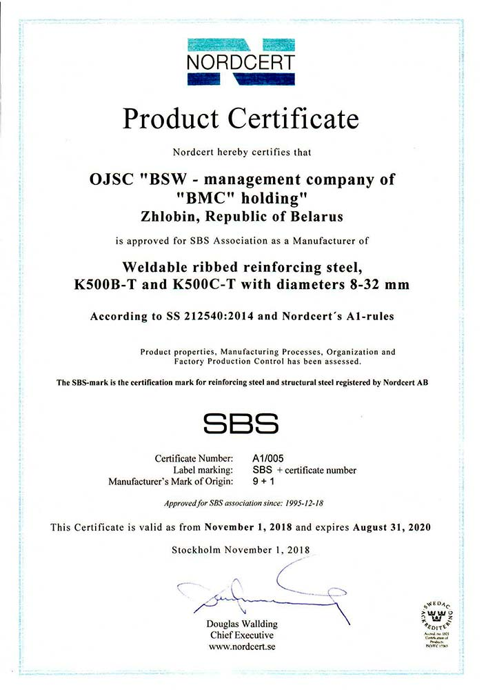 Certificate SBS, Sweden, for production of weldable ribbed reinforcement steel K500B-T, K500C-T ø 10-32 mm in accordance with  Swedish standards SS 212540 (product class 2, hot-rolled and thermo-treated bars).