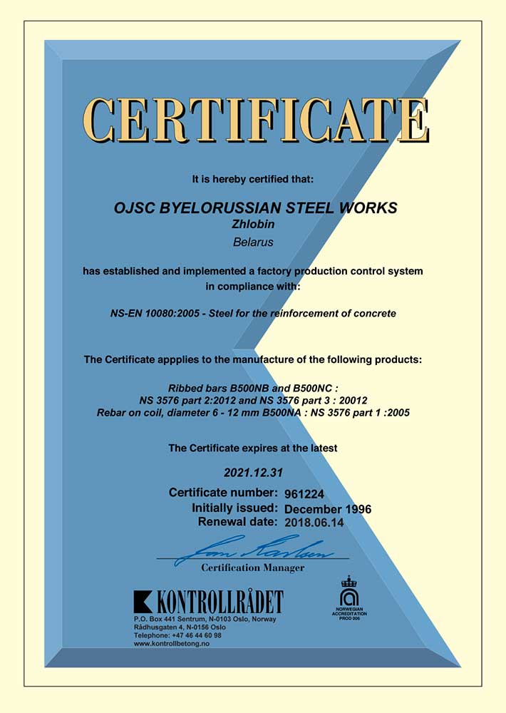 Certificate Kontrollradet, Norway, for production of rebars B500NB and B500NC  ø 10-40 on requirements of national standards NS-EN 10080:2005 and NS 3576, parts 2 and 3 and cold deformed reinforcement wire 
