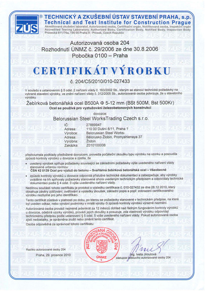 Certificate TZUS, Czech Republic, No.204/c5/2010/010-027433 for production of ribbed rebars for concrete reinforcement B500A ø5-12 mm (BSt500M, BSt500KR)