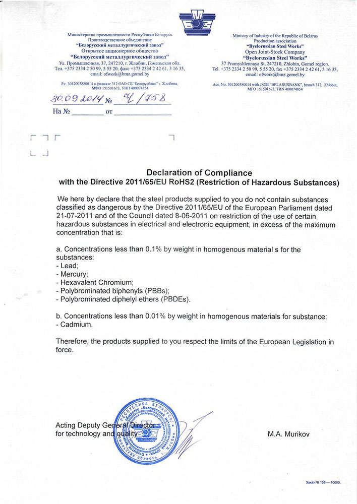 Declaration RoHS2 of conformity Directive 2011/65 / EU (Restriction of hazardous substances)