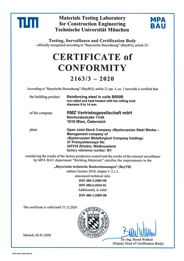 Conformity certificate № 2163/3-2018 (MPA BAU, Germany) to produce reinforcing steel in coils B500В Ø 8-14 mm in accordance with DIN 488-1 and -3:2009-08 and -6:2010-01