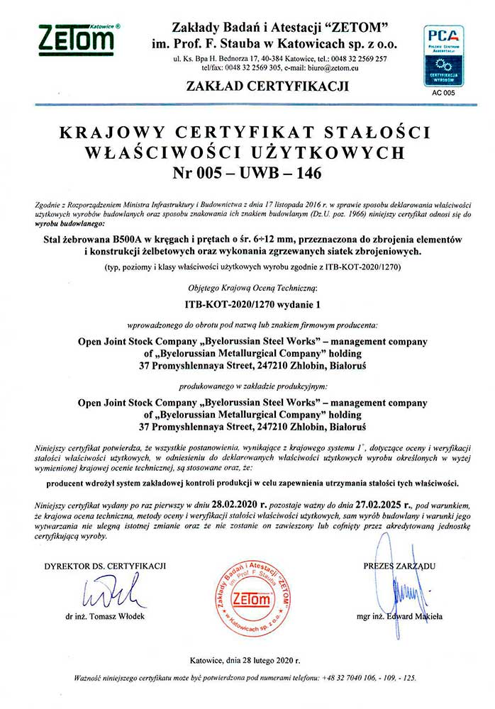 Certificate  of Conformity No. 005-UWB-146 (ZETOM, Poland) for the production of ribbed steel in coils and bars В500А Ø 6-12 mm,  for   concrete reinforcement, as well as for the production of welded reinforcing mesh in accordance with the technical approval ITB -KOT-2020/21270