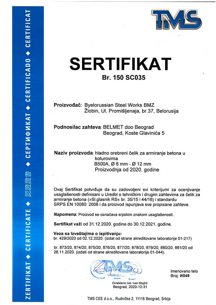 Certificate of conformance No. Br.150 SC035 TMS (Serbia) for manufacture of cold deformed reinforcing wire grade B500A Ø 8-32 mm according to the requirements of SRPS EN 10080-2008