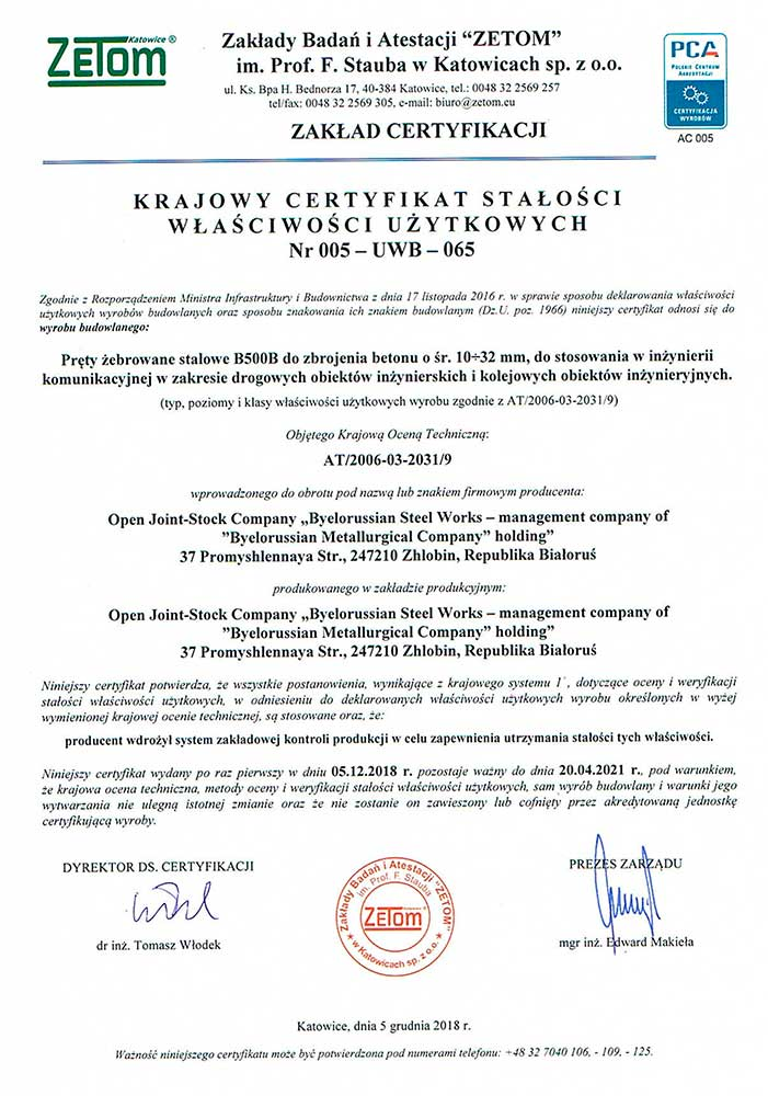 Certificate No. 005-UWB-065 of ZETOM (Poland) for reinforcing steel grade B500B ø10-32 mm (Technical approval) No.AT/2006-03-2031/9