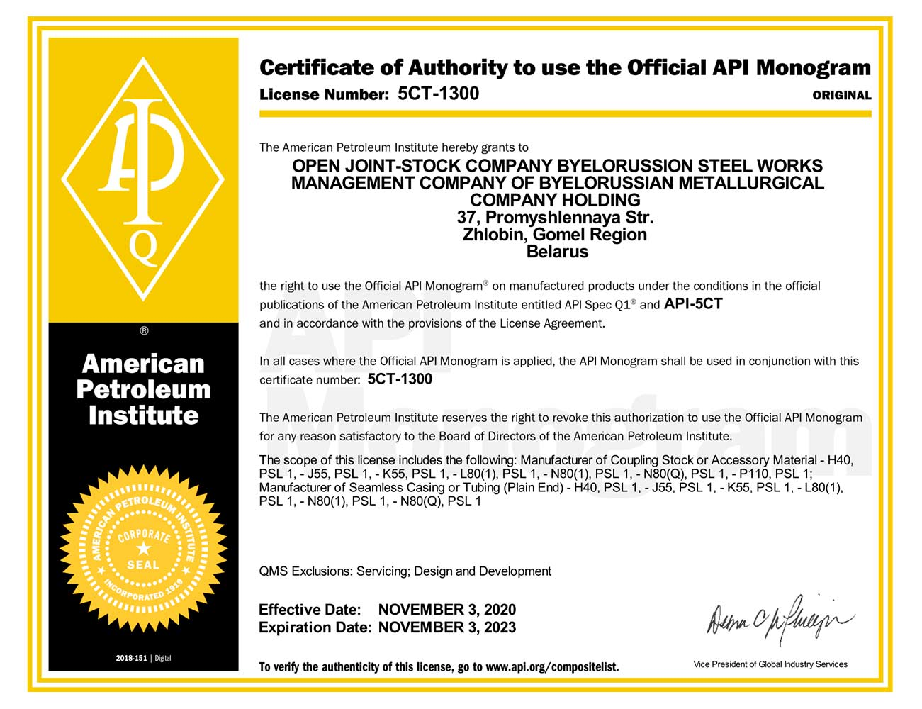 Certificate of Authority № 5CT-1300 (American Petroleum Institute) to use the Original API Monogram – manufacture of coupling stock Group1, H40/PSL 1, J55/PSL 1, K55/PSL 1, N80(1)/PSL 1 and N80(Q)/PSL 1, Group-2, L80(1)/PSL 1, Group-3, P110/PSL 1;  manufacture of seamless casing or tube plain end Group-1, H40/PSL 1, J55/PSL 1, K55/PSL 1, N80(1)/PSL 1 and N80(Q)/PSL 1 , Group-2, L80(1)/PSL1 (the scope is expanded).