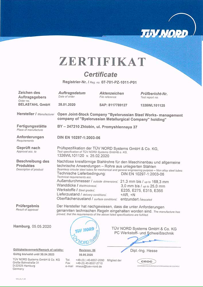 Certificate of compliance TUV-NORD No 07-701-PZ-1011-P01 for