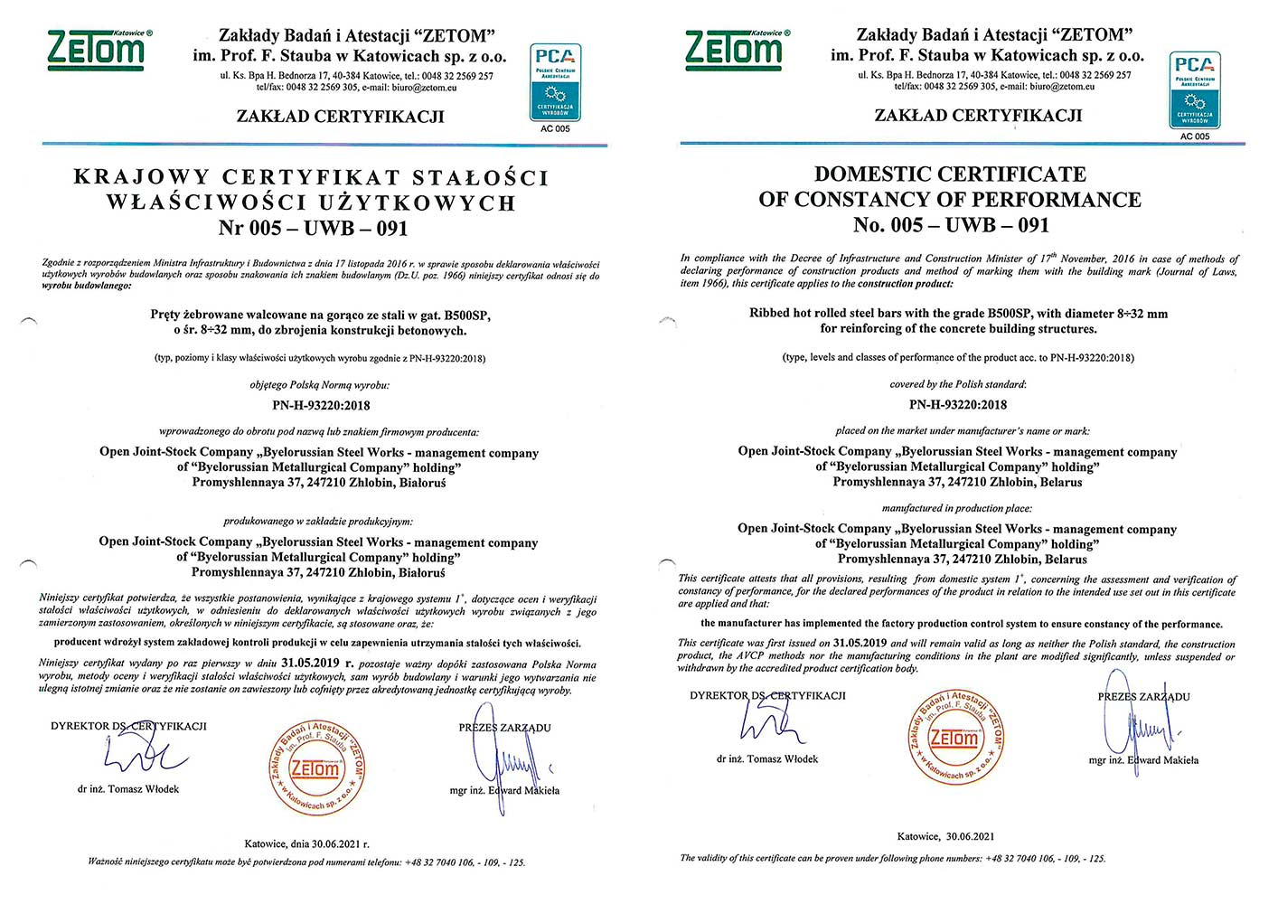 Certificate No. 005-UWB-091 (ZETOM, Poland) for production of reinforcing steel grade В500SP in bars of diameter 8- 20 mm for concrete reinforcement of building constructions in compliance with PN-H-93220:2018