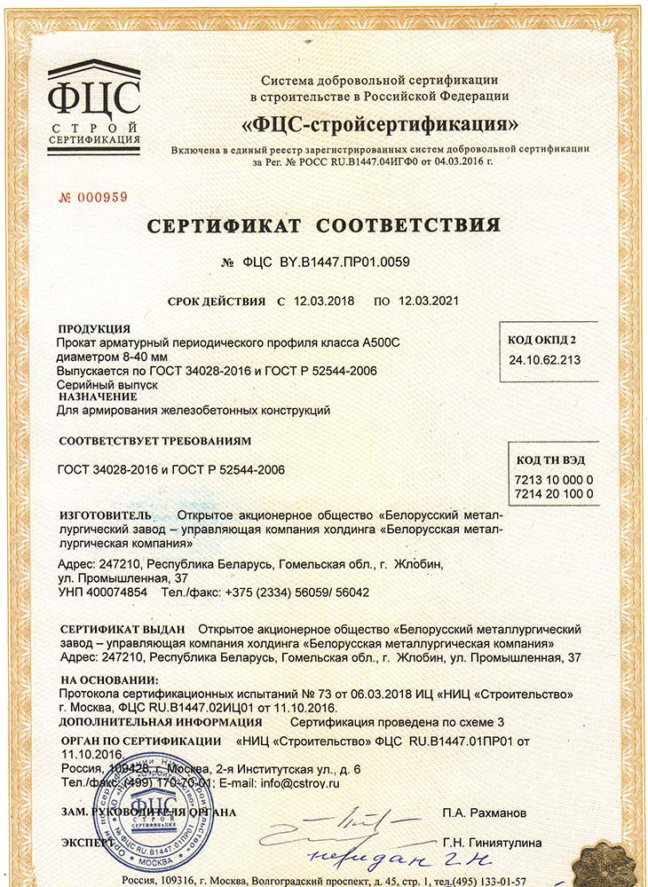 Сертификаты dnv rs abs по заявке гост сертификация nokia e 52
